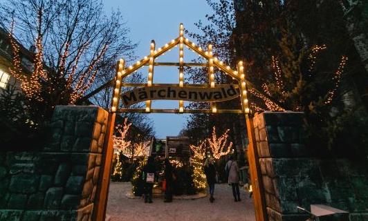 クリスマスマーケット【ドイツ】ウルム子供メルヘンの森