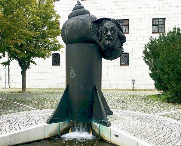 アインシュタインの泉
