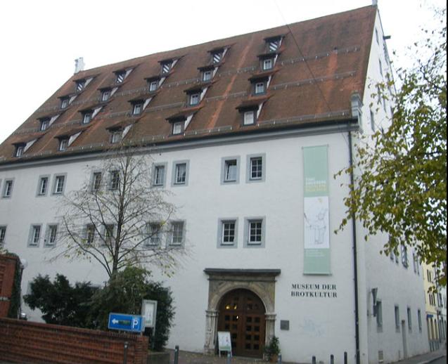 ウルム パン文化博物館